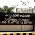 Andhrapradesh Assembly Session From 16