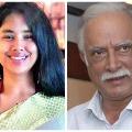 Sanchita does not know her father says Ashok Gajapathi Raju