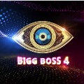 Complaint filed in Telangana Human Rights Commission against Bigg Boss show