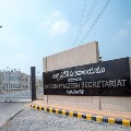 AP Secretariat Employees Reached Mangalagiri