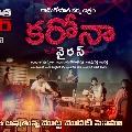 Ram Gopal Varma tweets on Corona Virus film release