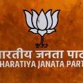 BJP corporators protest at Pragathi Bhavan