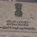 SEC goes to High Court
