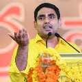 Nara Lokesh questions CM Jagan over foreign education