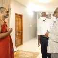 TTD Chairman YV Subbareddy met Chinajeeyar Swamy