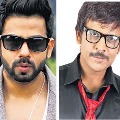 Crime Branch summons Kannada actors Akul Balaji Santhosh Kumar exMLAs son Yuvaraj