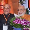Union defense minister Rajnath Singh met PM Modi over Ladakh issue