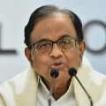 Chidambaram Says Even Sharad Pawar Didnot Want to be UPA Chairperson