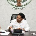 Jagananna Vidya Kanuka postponed to next month