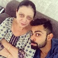 Kohli recollects his mother words