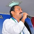 Alla Nani criticises TDP chief Chandrababu
