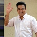 Tamilnadu assembly elections kamal haasan to contest from mylapur