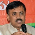 YCP and TDP are provoking the people says GVL Narasimha Rao