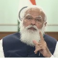 Governments Should Back Private Sector To Make India Self Reliant says Modi