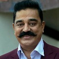 Kamal Haasan Meets Rajinikanth
