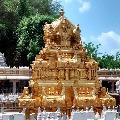 13 Employees Suspended from Duties in Kanakadurga Temple