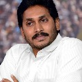 ap cabinet to meet today