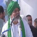 Will Gherao Parliament with 40 lac tractors say Rakesh Tikait