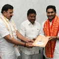 Invitation for CM Jagan to attend Srsailam Sivaratri Brahmotsavams
