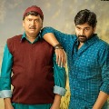 GaaliSampathTrailer launched by Ace Director ssrajamouli