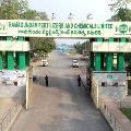 Trial Run heal at RFCL in Telangana