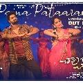 Anasuya starred Paina Pataram item song out now