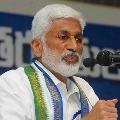 YSRCP will take of Vizag says Vijayasai Reddy
