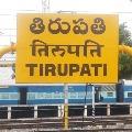 18 Trains via tirupaty Cancelled