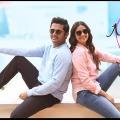 Mahesh Babu releases third song from Rang De movie
