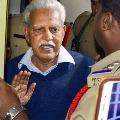 Varavara Rao Released on Bail