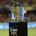 IPL Latest Season full schedule released