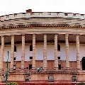 Parliament from today