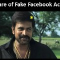 Cyberabad police campaign on fake accounts