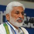 Jagan written second letter to Modi on Vizag steel plant says Vijayasai Reddy