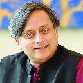 Foreign Countries Also Have the Same rights As We Have Says Shashi Tharoor