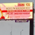 india posters in canada
