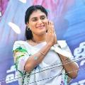 YS Sharmila named her party as YSRTP