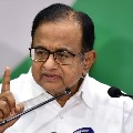 It is not the journalists who elect our party president says Chidambaram