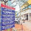 AP Govt Decided To Shift VBRI Office to Pulivendula