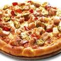 Woman Files Complaint For Getting Non Veg Pizza Seeks 1 Crore Compensation