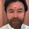 ap government should come forward for steel plant kishan reddy
