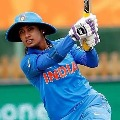 Mithali Raj set the world record by getting seven thousand runs in ODIs