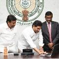 CM Jagan launches Temple Management System