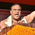 BJP questions Congress why you Need Ajmal in Assam