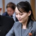 If you wish to sleep well it would be better Kim Jong Un sister warns US