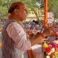 Rajnath singh invokes gangulys name in Election campaign