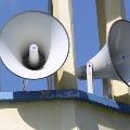 Allahabad University VC writes letter to Prayagraj DM seeks ban on loudspeaker for morning Azaan
