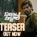 Virataparvam teaser released by chiranjeevi he expressed happines over it