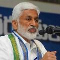 Chandrabfaabu will be punished in peoples court says Vijayasai Reddy