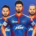 Delhi Capitals Asked BCCI to make arrangements for vaccine to their team
